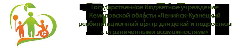 МБУ «Реабилитационный центр»