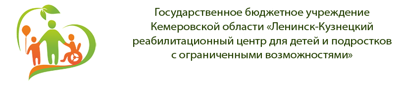 ГБУ КО ЛК РЦ