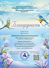 Сертификаты_3
