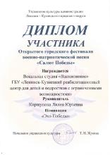 Салют Победы_1