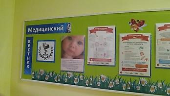 Всесибирский день профилактики ВИЧ-инфекции