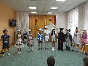 «Стрекоза и Муравей»_1