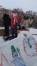 Наш снежный городок_3