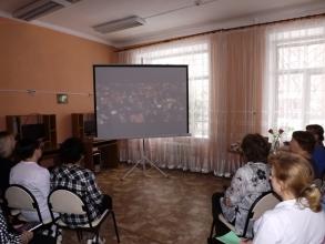 Международный женский форум