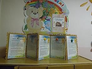 Правовая помощь детям_3