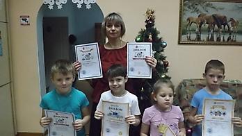Приняли участие в международных дистанционных конкурсах_2