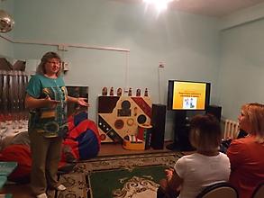 Реализация общеразвивающей программы «Подготовка детей к школе»_2
