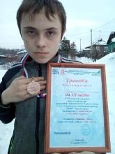 VI городская зимняя спартакиада среди детей с ограниченными возможностями_1