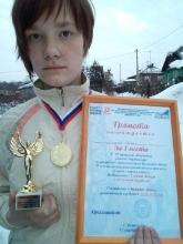 VI городская зимняя спартакиада среди детей с ограниченными возможностями_2